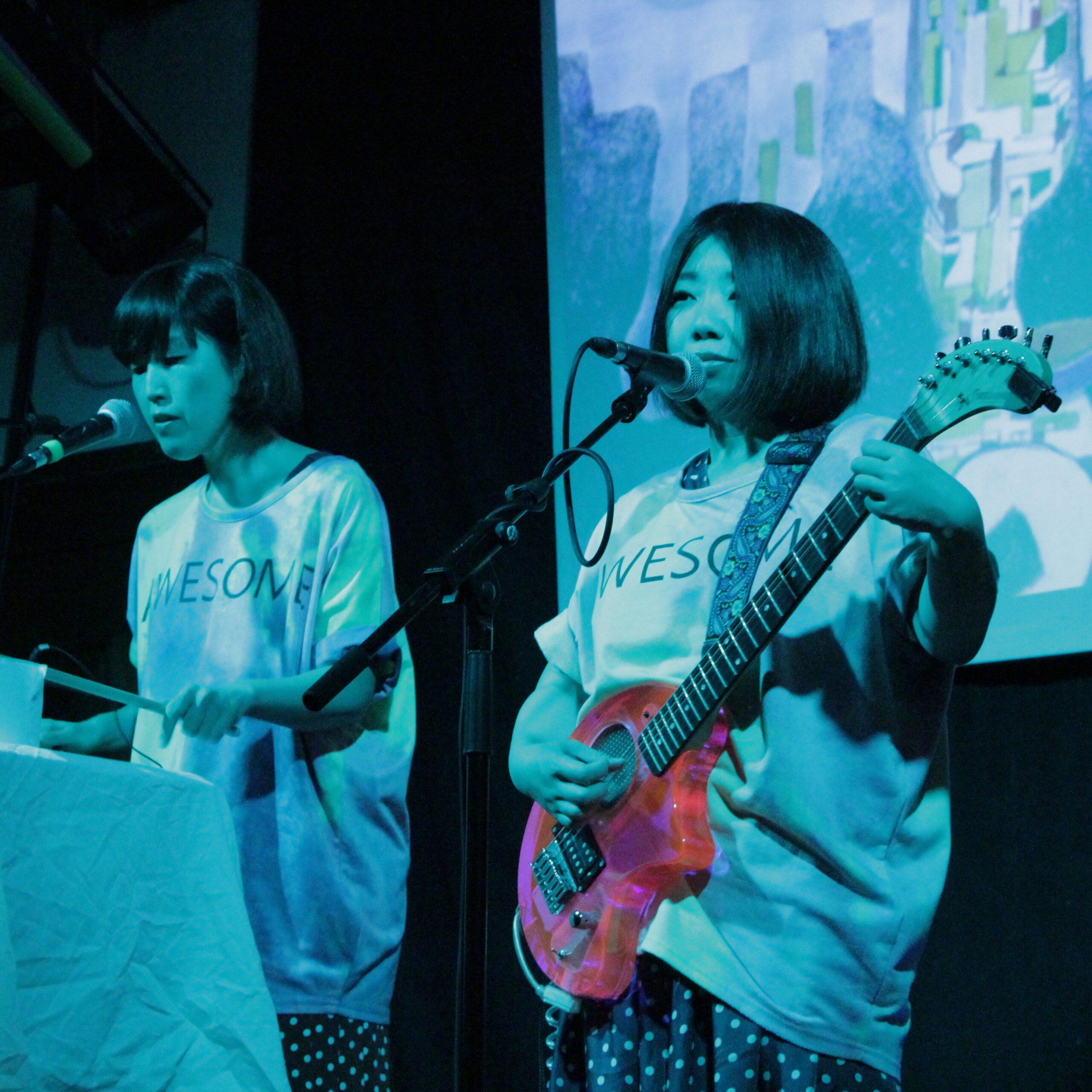 Cup&Saucers (Miyuki Mori & Mari Watanabe)
